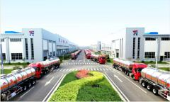 Lianyungang Tianming Equipment Co., Ltd.