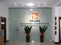 Zhuozhou Tianpeng Imp. & Exp. Trade Co., Ltd.