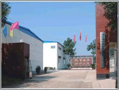 Cangzhou Yikang Food & Drug Plastic Packaging Company