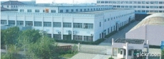 Ningbo Junmao Environmental Protection Equipment Co., Ltd.