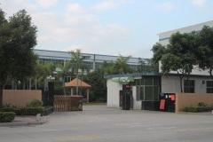 Dongguan Golden Refrigeration Equipment Co., Ltd.