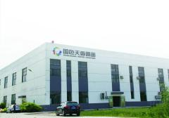Zhangjiagang Printing Advertising Co., Ltd.