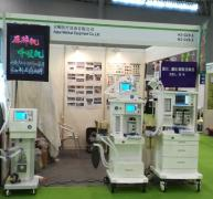 Anjue Medical Equipment Co., Ltd.