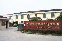 Yangzhou Mingfeng Spring Co., Ltd.