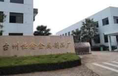 Taizhou Hengxin Metal Product Factory