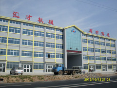 Qingdao Huicai Machine Manufacture Co., Ltd.