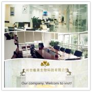 Guangzhou Xiangguo Biological Technology Co., Ltd.