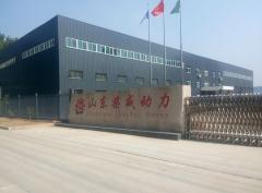 Shandong Chaiwei Power Equipment Co., Ltd.