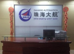 Zhuhai Dahang Intelligent Equipment Co., Ltd.