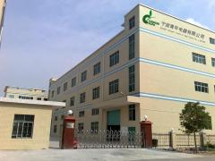 Ningbo Younger Crops Trade Co., Limited