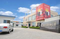 Zhongshan Shunmin Electrical Appliances Co., Ltd.