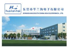 Guangdong South China Sea Electronic Measuring Technology Co., Ltd.