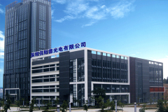 Xinhongxiang Optoelectronics (Shenzhen) Co., Ltd.