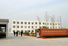 Guangzhou Haojutong Bio-Technology Co., Ltd.