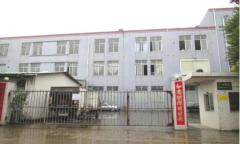 Guangzhou Garlin Printing and Packaging Co., Ltd.