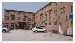 Henan Cactus Import & Export Trade Co., Ltd.
