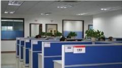 Quanzhou Meneed Commodity Co., Ltd.