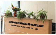 Yangzhou Xiyu Toys and Gifts Co., Ltd.