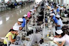 Gaomi HR Textile Co., Ltd.