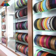 Dongguan City Shanli Weaving Co., Ltd.