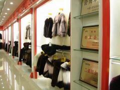 Shijiazhuang Qianyiqianxun Trading Co., Ltd.