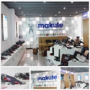 Yongkang Xiaocheng Electric Appliance Co., Ltd.