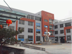 Ningbo Lianda Winch Co., Ltd.