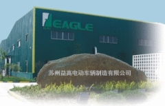 Suzhou Eagle Electric Vehicle Manufacturing Co., Ltd.