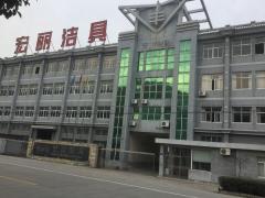Yuyao Hongli Soft Tube Clean-Utensil Co., Ltd.
