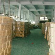 Shantou Zhiyuan Commodity Co., Ltd.