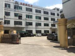 Shenzhen Kingjage Electronic Co., Ltd.