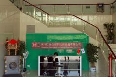 Jiangsu Zenithund Slewing Bearing Co., Ltd.