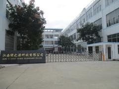 Jiangxi Greensource Technology Co., Ltd.