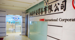 Wuxi GMB International Corporation