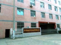 Changzhou Peidelai Auto Parts Co., Ltd.