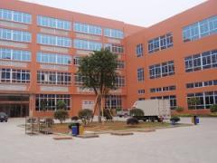 Wenzhou Hongqiang Industrial Co., Ltd.