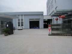 Yuyao Weland Plastic Products Factory(General Partnership)