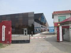 Qingdao Furun Glass Co., Ltd.