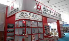Foshan Shunde Dingye Industrial Co., Ltd.