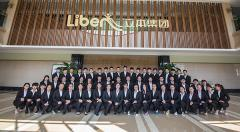 Liben Group Wenzhou Toy Co., Ltd.
