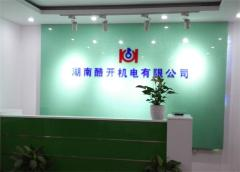 Hunan Kukai Electromechanical Co., Ltd.