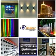 OnBest Lighting Co., Limited