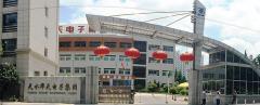 Tianshui Huatian Sensor Co., Ltd.