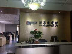 BFP Industry Co., Ltd.