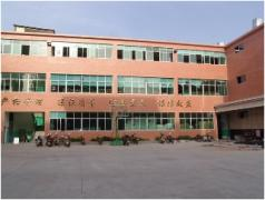 Xiamen Chengjing Imp. & Exp. Co., Ltd.
