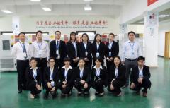 Dongguan Xin Bao Instrument Co., Ltd.