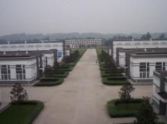 Chengdu Newsun Crop Science Co., Ltd.