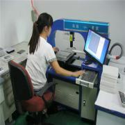 Shen Zhen Keyang New Energy Technology Co., Ltd.