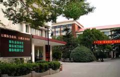 Nanjing Hanzhong Mapping Equipment Co., Ltd.