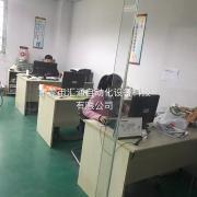 Dongguan Huitong Automatic Machinery Technology Co., Ltd.